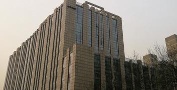 五大商貿(北京)有限公司